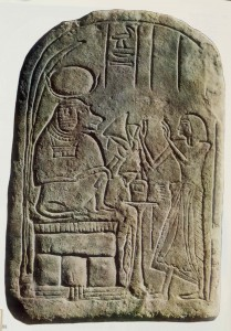 Stela of a devotee of Thoth, limestone, 19th dynasty, 13th century B.C. From: Hodjash, S. and Berlev, O. The Egyptian Reliefs and Stelae in the Pushkin Museum of Fine Arts, Moscow. Leningrad, Aurora Art Publishers, 1982, catalogue No.89, pp.146-147
