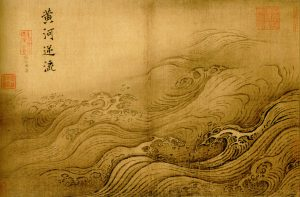 Ma_Yuan_-_Water_Album_-_The_Yellow_River_Breaches_its_Course